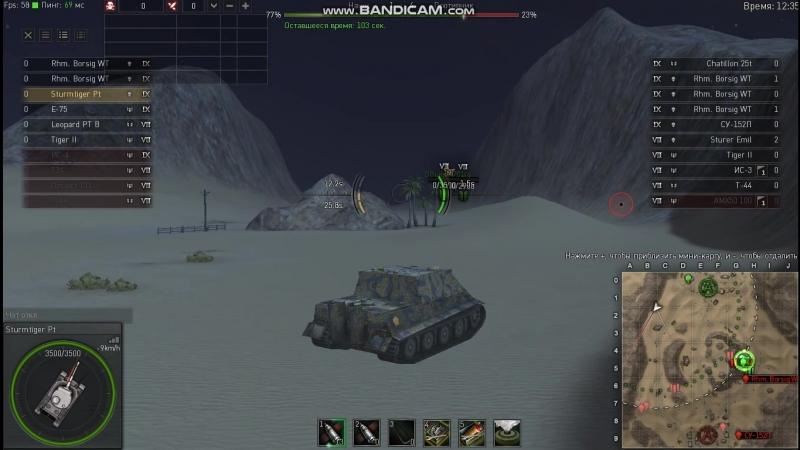 Ground War Tanks Sturmtiger Pt 6000