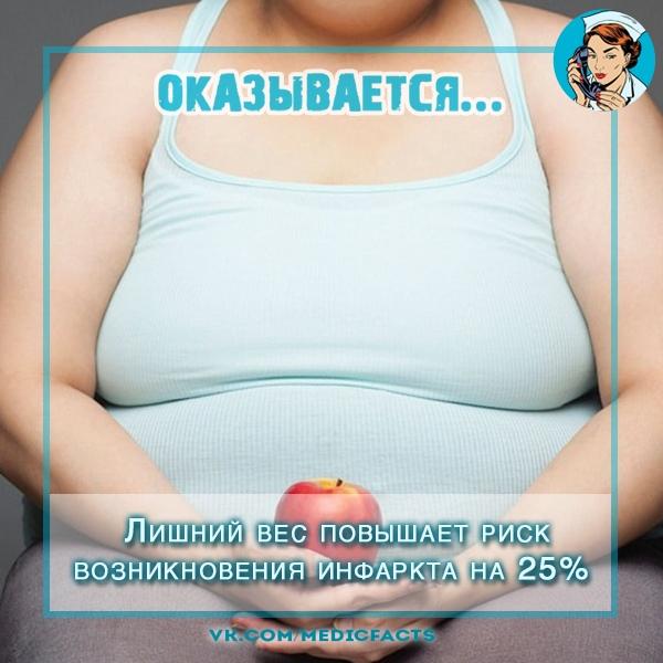 https://pp.userapi.com/c845017/v845017610/b188a/_Tl_VE5FfGg.jpg