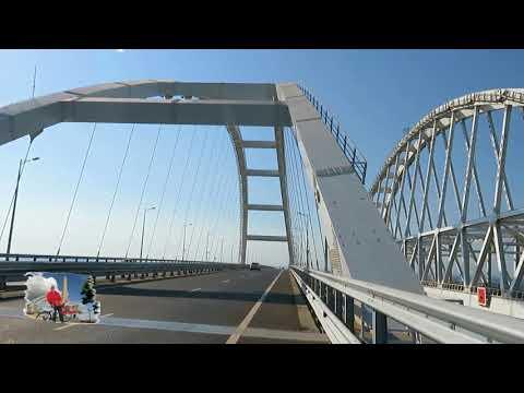 Керченский Мост 13 08 2018.От Керчи-Фарватер-до острова Тузла.