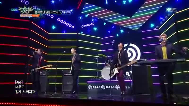 [Выступление] 181214 DAY6 - 행복했던 날들이었다(Days Gone By) @ KBS Music Bank
