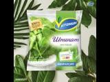 vitamin_miratorg___BXNqf7XF-Jb___