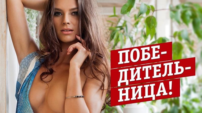 MAXIM Russia Самая СЕКСИ девушка России 2016