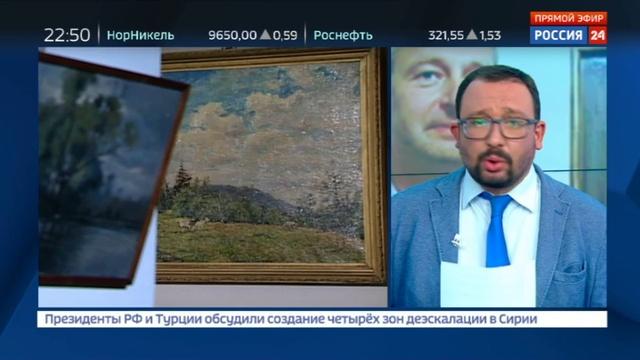 Новости на Россия 24 • Дело Рыболовлева: бывший владелец Уралкалия отрицает свои проблемы в Монако