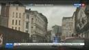 Новости на Россия 24 Огромный взрыв разрушил брюссельский дом
