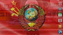 Информация для пенсионеров Советского Союза!