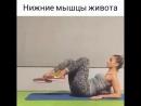 Упражнения для идеального животика