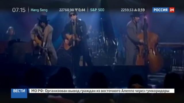 Новости на Россия 24 • Новость о Нобелевской премии лишила Боба Дилана дара речи