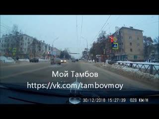 Тамбов. Видео момента ДТП 29.01.19