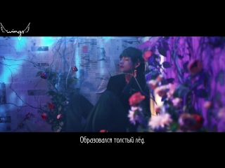 [RUS SUB] [РУС САБ] BTS 방탄소년단 LOVE YOURSELF 轉 Tear 'Singularity' Comeback Trailer