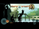 Shadow Fight 2: Special Edition ( Sensei's Story 3 Preview )