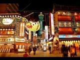 Япония ( Осака ) Кругосветка 2008 г. тх