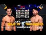 Fight Night Atlantic City Tony Martin vs Keita Nakamura