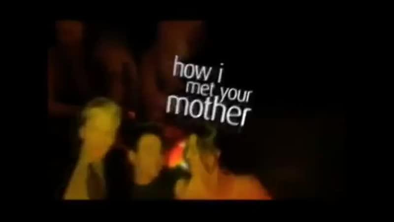 Барни Стинсон и Как я встретил вашу маму на Космос фм
