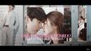 [Розовый грех | Dtra Barb See Chompoo] Пит и Киу || Может я пропал