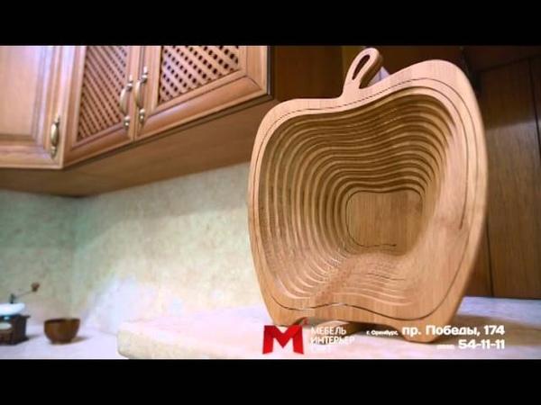 Про мебель 90 МедыньЛюбимый дом