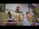 НЛМК-Урал. Выставка кукол в Демидов-центре. Экскурсия.