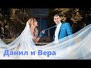 История любви Данила и Веры -- от КУ ПИКЧЕРС 📽️ / Love story