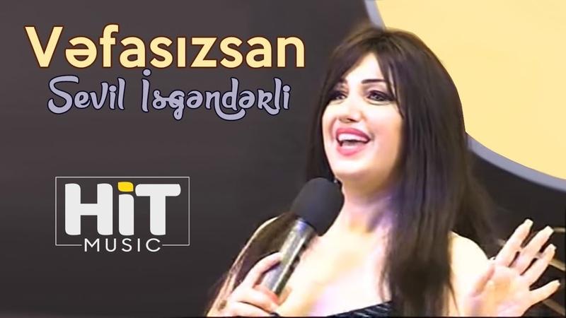 Sevil Isgenderli - Vefasizsan (2016)