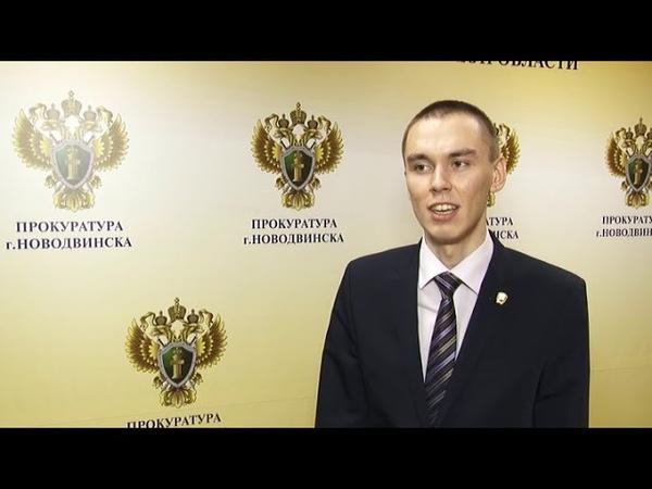 В Новодвинске выявлены нарушения закона (Норд-ТВ от 19.11.2018)