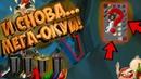 ОЧЕРЕДНОЙ МЕГА ОКУПНЫЙ РЕЙДӀ HURTWORLD RAID 9 Ӏ 10 ДЕТОНАТОРОВ И МНОГО С4