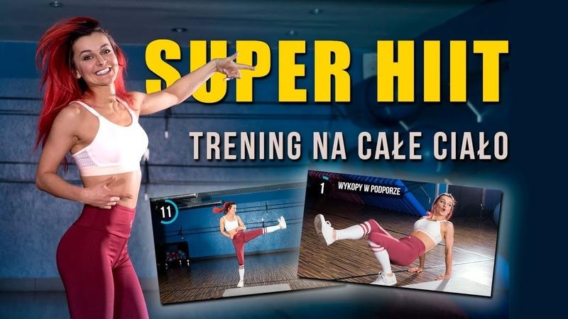 Monika Kołakowska - Super HIIT odchudzający trening na całe ciało | Супер интенсивная тренировка для похудения