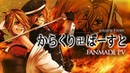 【鏡音リン・レン】からくり卍ばーすと / Karakuri 卍 Burst【Fanmade PV】