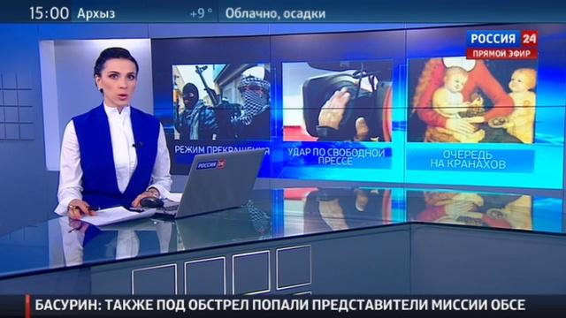 Новости на Россия 24 • Украинцы стреляли по наблюдателям ОБСЕ и российскому генералу из гранатометов