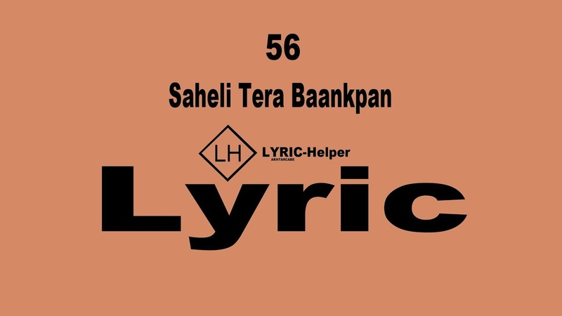 Saheli Tera Baankpan Lutt Giya Lyric 56 Pakistani LH Co LYRIC Helper YouTube