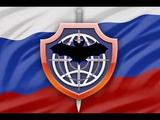 Шпионский скандал - грандиозный успех российской военной разведки
