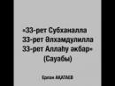 Ерлан Акатаев.3gp