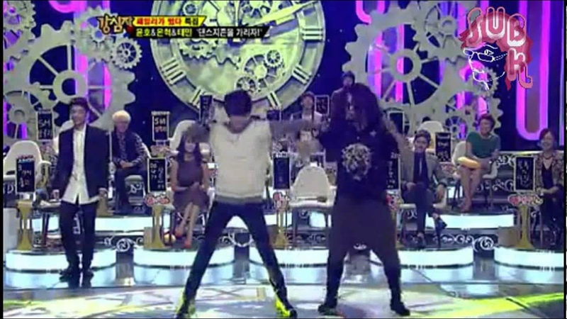121113 Strong Heart Ep 154 Taemin dancing Only One with ShinDong