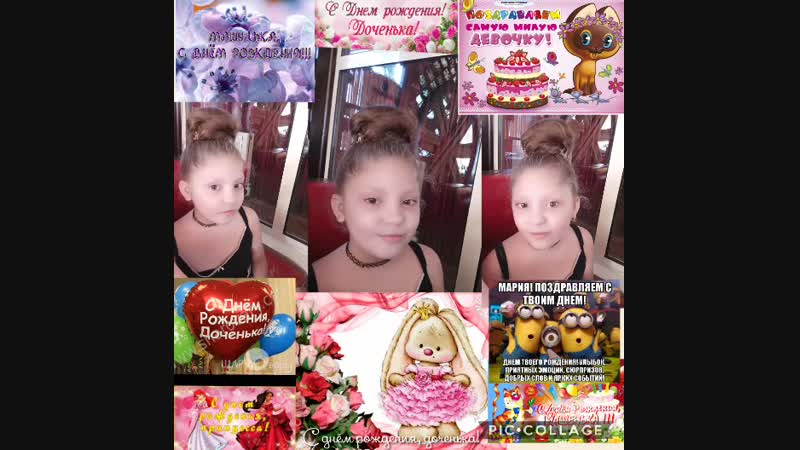 Collage 2018-12-18 08_50_04.mp4