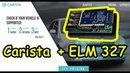 ELM327 Carista. Пробуем на Renault Sandero