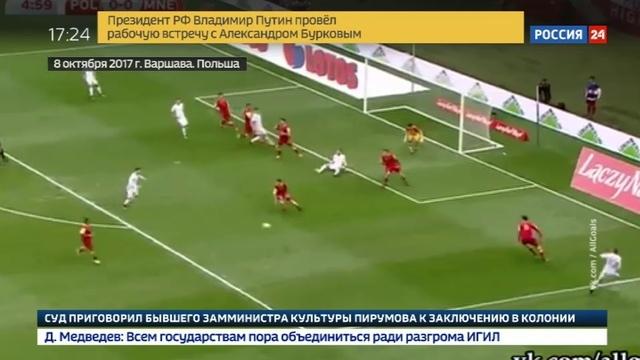 Новости на Россия 24 • Путевки на мундиаль: египтяне танцуют, вратарь Коста-Рики бреет наголо тренера