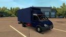 ГАЗ-3302 Газель и ГАЗ-3310 Валдай в Euro Truck Simulator 2