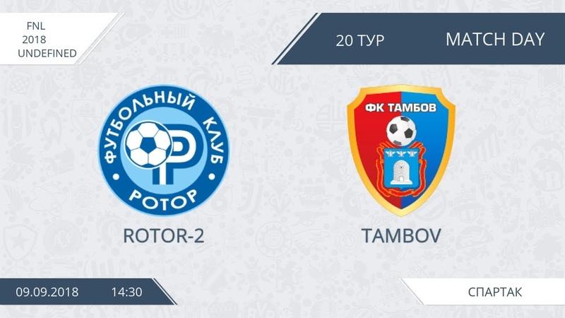 AFL18 Russia FNL Day 20 Rotor 2 Tambov