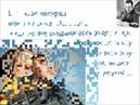 Альбер Камю об абсурдности мира wmv