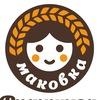 "Пекарни ""Маковка"" Франчайзинг и Инвестиции"