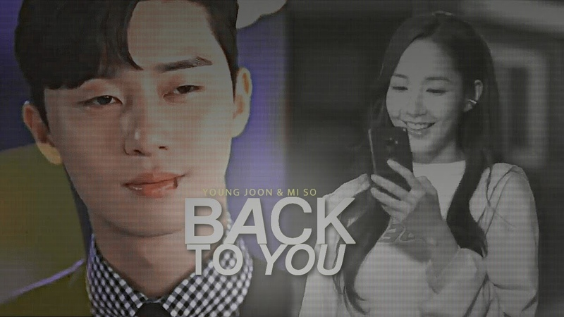 Young joon mi so ● back to you