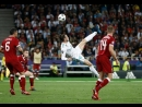 Golazo de Gareth Bale
