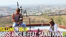 ROSS AINSLIE FEAT SAWAI KHAN UNITE THE CLAN PRESSED FOR TIME BalconyTV