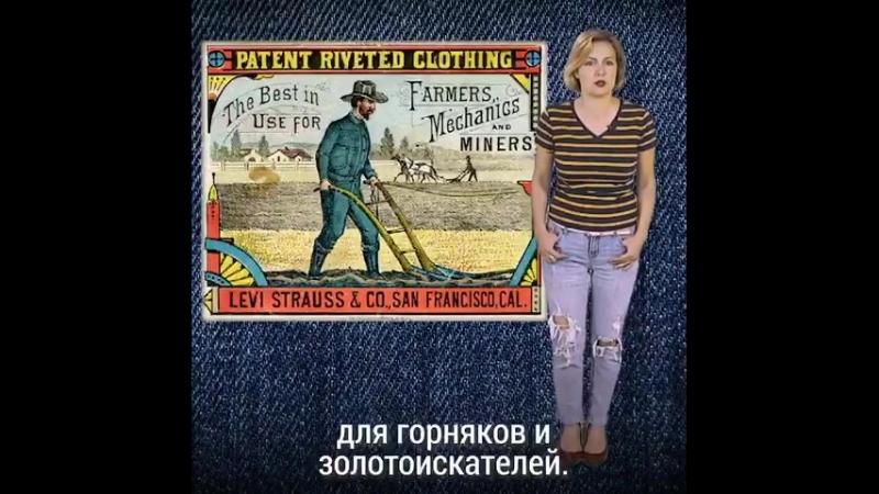 20 мая считается официальным днем рождения джинсов. Ровно 145 лет назад фирма «Levi Strauss Co» получила лицензию на единоличн