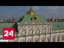 Эксклюзив из БКД: Вести в субботу побывали там, где камеры никогда не работали - Россия 24