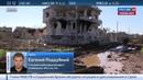 Новости на Россия 24 • Сирийская армия выбила боевиков ИГИЛ с высоты у Пальми