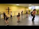 Урок современной хореографии. Школа Рассвет