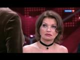 Мать Гогена & Екатерина Терешкович | не садись сюда | прямой эфир гоген солнцев андрей малахов | zh0ppa