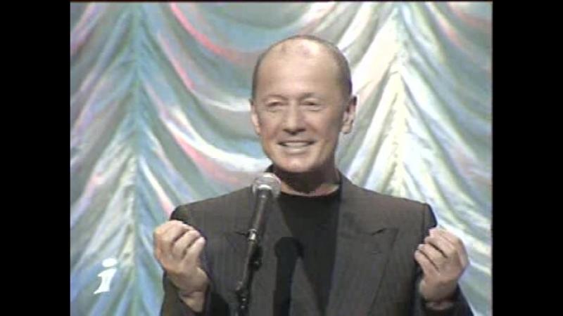 Концерт в Киеве (2003)