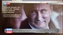 «Русский мир» жив в одной из латышских соцсетей при открытии сайта стали появляться цитаты Путина