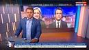 Новости на Россия 24 • Франция накануне дня тишины у кандидатов последний шанс завоевать сердца избирателей