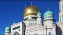 FRIDAY NAMAZ AT VERY BEAUTIFUL MOSQUE IN MOSCOW